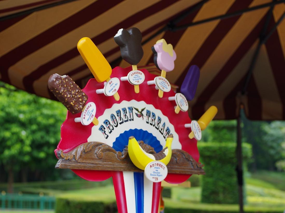 ice-cream-2088878_1920